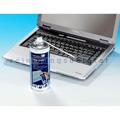 Druckluftspray Ronol inkl. Sprühröhrchen 400 ml