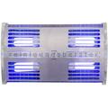 elektrischer Insektenvernichter FliBLADE 80 4 x 20 Watt ECO